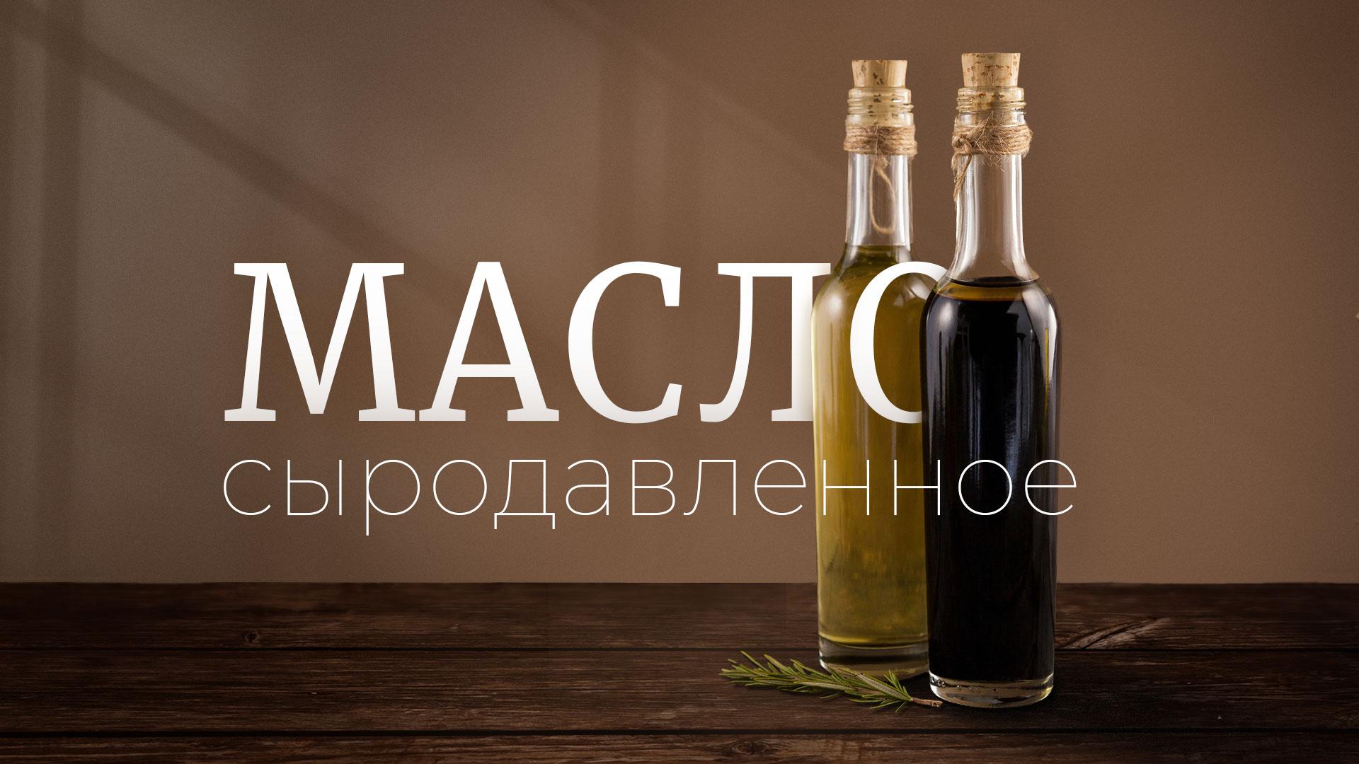 Масло_Козлова4